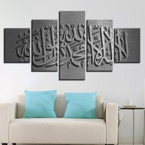 Abstract Silver Kalimah Canvas
